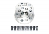 KIT WHEEL SPACERS ADAPTER 5X100 TO 5X112 (30MM)